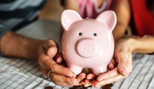 楽天銀行で子供名義の口座を開設する方法