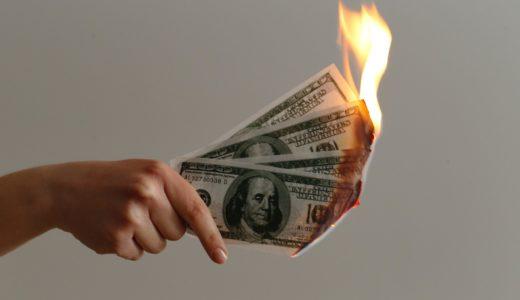 債務整理の種類とは?任意整理・個人再生・自己破産の違い